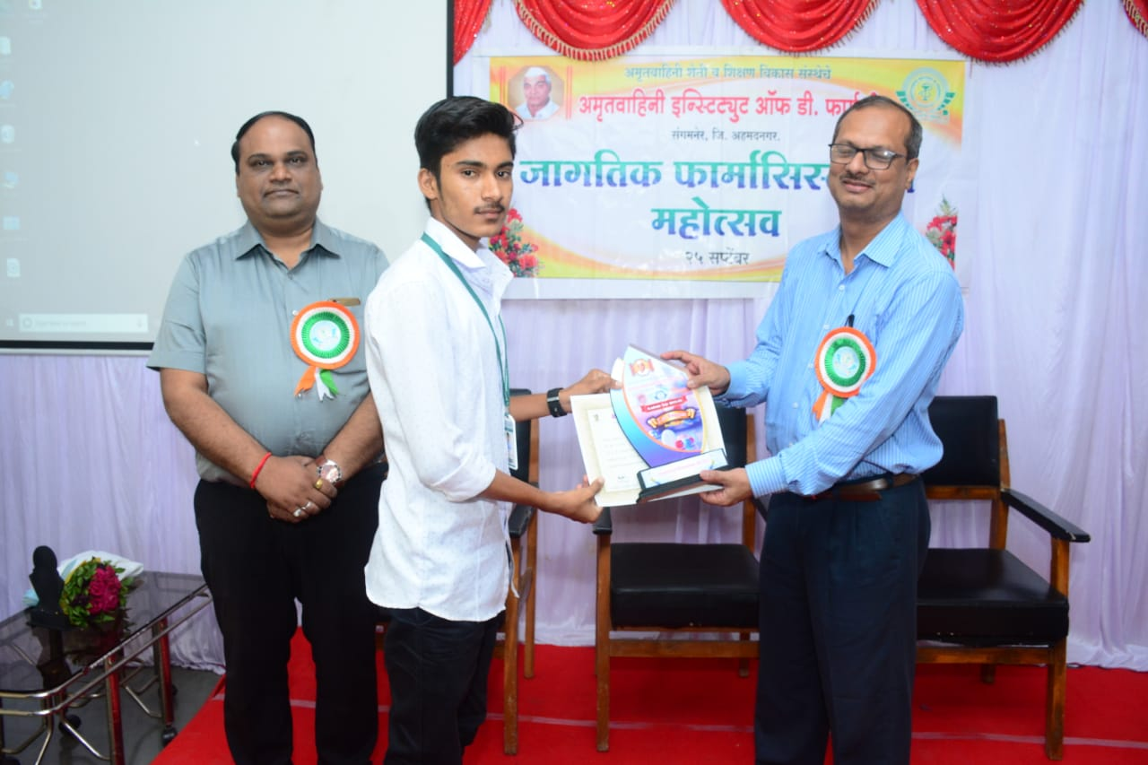 Topper Felicitation